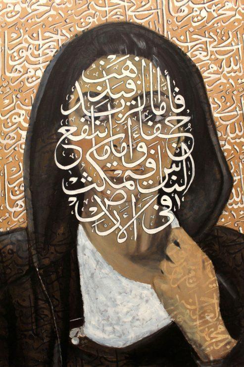 Islamic Museum of Australia showcases Australian Muslim